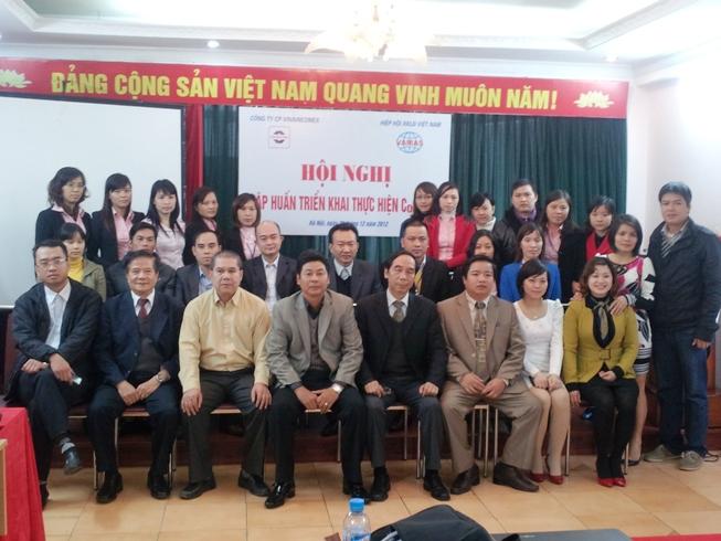 会社COC-VNでの研修プログラム