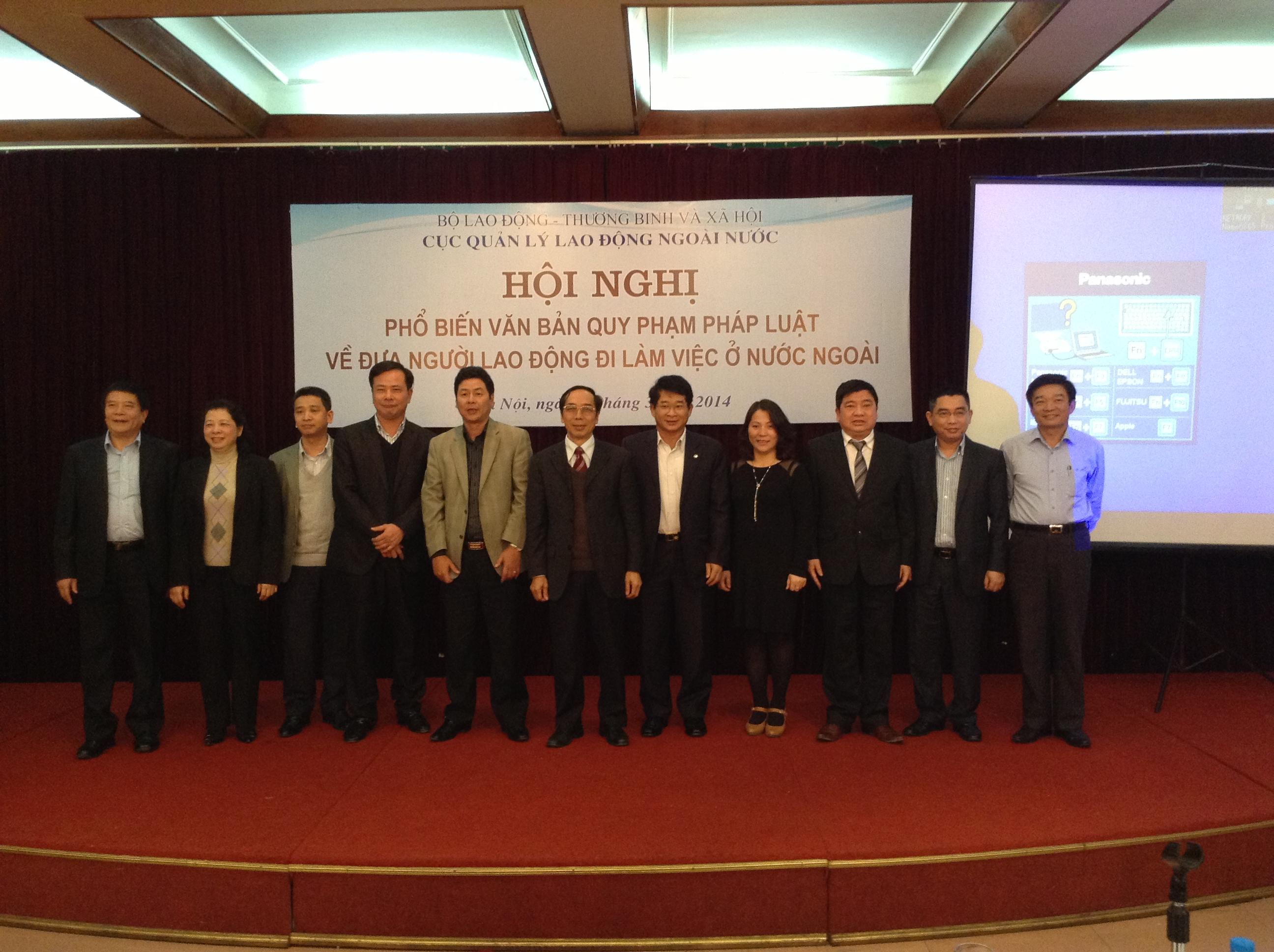 Ra mắt Ban lãnh đạo thị trường Đài Loan